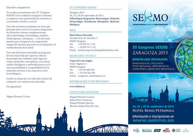 conference-du-25-septembre-1